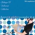 渋谷系インディーポップ-Vol.2 boys(&girls) wonder