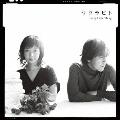 サクラビト  [CD+DVD]<初回生産限定盤>