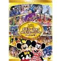 メモリーズ オブ 東京ディズニーリゾート 夢と魔法の25年 ショー&スペシャルイベント編 DVD