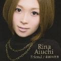 Friend/素顔のまま  [CD+DVD]<初回限定盤>