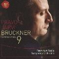 ブルックナー: 交響曲全集 Vol.2::ブルックナー: 交響曲第9番 / パーヴォ・ヤルヴィ, フランクフルト放送交響楽団