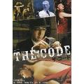 ザ・コード / THE CODE・暗号