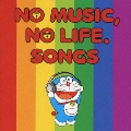 NO MUSIC, NO LIFE. SONGS<初回限定特別価格盤>