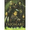 TAJOMARU[ASBY-4567][DVD] 製品画像