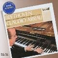 ベートーヴェン: ピアノ・ソナタ「悲愴」, 「熱情」, 「月光」 / クラウディオ・アラウ