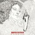 ロマンチスト ~THE STALIN・遠藤ミチロウTribute Album~