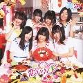 恋のキセキ [CD+DVD]<初回限定盤B>