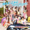 MAX! 乙女心 / Happy GO Lucky! ~ハピ☆ラキでゴー! ~ [CD+DVD]
