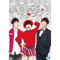 まるごとマイ・ラブ DVD-BOX3