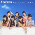 Tweet Dream / Sparkle [CD+DVD]
