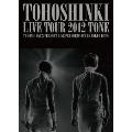 東方神起 LIVE TOUR 2012 TONE<初回受注限定生産盤>