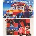 吉田拓郎・かぐや姫 コンサート イン つま恋 1975 + 吉田拓郎 '79 篠島アイランドコンサート