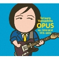 OPUS ~ALL TIME BEST 1975-2012~<通常盤>