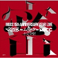 MUCC 15th ANNIVERSARY YEAR LIVE MUCC vs ムック vs MUCC 不完全盤 密室 [DVD+CD]<完全生産限定版>