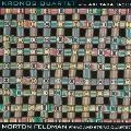 モートン・フェルドマン:ピアノと弦楽四重奏