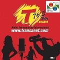 Radio Transamerica Internacional Vol.1<完全生産限定盤>