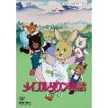 メイプルタウン物語 DVD-BOX デジタルリマスター版 Part1