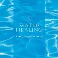 ウォーター・ヒーリング~ビューティー・トリートメント・ミュージック