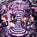 桜乱 トランス destiny [CD+DVD]<初回限定盤>