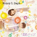 君色デイズ (TYPE-A) [CD+DVD]