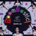 ボンバスティック! [CD+DVD]<Type-A>