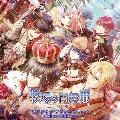 戦場の円舞曲 オリジナルサウンドトラック -Deluxe Edition-