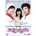ハッピー・ヌードル~恋するかくし味~ DVD-BOXIII