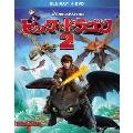 ヒックとドラゴン2 2枚組ブルーレイ&DVD [Blu-ray Disc+DVD]<初回生産限定版>