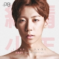 LOVE × EVOL<限定盤/ハヨンver.>