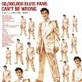 エルヴィスのゴールデン・レコード第2集<期間生産限定盤>