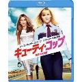 キューティ・コップ ブルーレイ&DVDセット [Blu-ray Disc+DVD]<初回限定生産版>