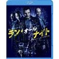 ラン・オールナイト ブルーレイ&DVDセット(2枚組/デジタルコピー付) [Blu-ray Disc+DVD]<初回限定生産版>