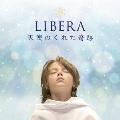 天使のくれた奇跡 [CD+DVD]