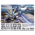 ゾイドジェネシス Blu-ray BOX[BIXA-9365][Blu-ray/ブルーレイ] 製品画像