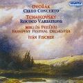 ドヴォルザーク:チェロ協奏曲 チャイコフスキー:ロココ風の主題による変奏曲