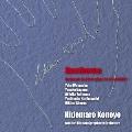 ルートヴィヒ・ヴァン・ベートーヴェン(1770-1827): 交響曲 第9番 ニ短調 Op.125「合唱付き」