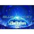 三代目 J Soul Brothers LIVE TOUR 2015 「BLUE PLANET」 [3DVD+スペシャルフォトブック]<初回限定版>