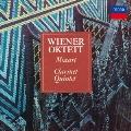 モーツァルト:クラリネット五重奏曲/クラリネット五重奏曲断章 ホルン五重奏曲<限定盤>