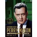 弁護士 ペリー・メイスン シーズン8 DVD-BOX Vol.1