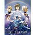 劇場版 KING OF PRISM by PrettyRhythm<通常版>