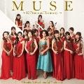 MUSE ~12 Precious Harmony~ [CD+DVD]