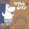 -Joy with Moomin- ウクレレ ムーミン