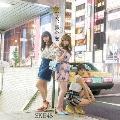 金の愛、銀の愛 [CD+DVD]<通常盤/Type-B>