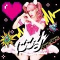 Bye Bye [CD+DVD+フォトブックレットB]<初回生産限定盤B>