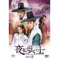 夜を歩く士〈ソンビ〉 DVD SET2 [7DVD+Blu-ray Disc]<初回数量限定版>
