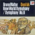 ドヴォルザーク:交響曲 第8番&第9番「新世界より」<期間生産限定盤>