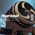 Heartbeat Best of KODO 25th Anniversary<期間生産限定盤>