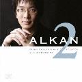 アルカン:ピアノ・コレクション2≪協奏曲≫