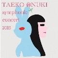 TAEKO ONUKI meets AKIRA SENJU symphonic concert 2016