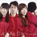 All As One (赤盤)